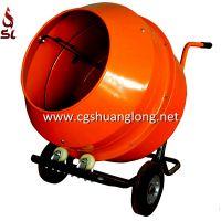 CM230 portable concrete mixer