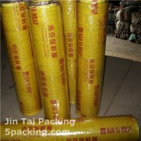 packing materials, packing machine, maintenance sales, local product and grocery