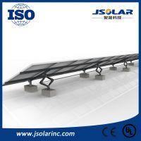 Best price rooftop seasonal adjustable mounting system PV solar bracket racking system