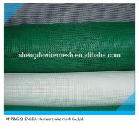 Anping professional factory fiberglass window screen (20 years)