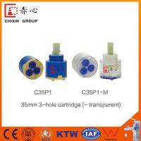 35mm faucet ceramic cartridge