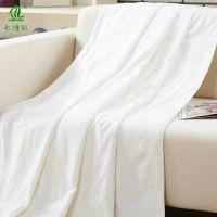 natural silk quilk