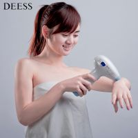 Deess Home Use IPL Hair Removal Machine with 300,000 shots lamp life GP580