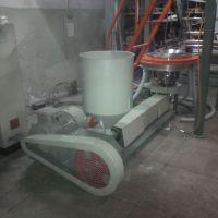 Polythylene Film Blowing Machine