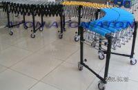 Sell flexible conveyor