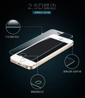 High quality durable good price phone accessories tempered glass at stock