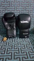 Bazooka Ringside Boxing Gloves