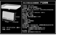LED Solar Light HBT 1502