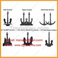 Offshore/Sea/Boat/Marine/Ship Anchor