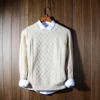 Men's 96% Lambswool 4% Nylon Knitted Pullover