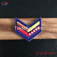 PVC Clothing Patch
