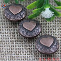 High Quality Metal Jeans Button with Customized Logo Embossed