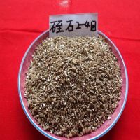 Raw vermiculite, expanded vermiculite