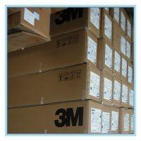 3M Reflective Sheeting / 3M Reflective Films