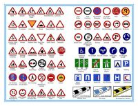indoor signs, indoor signals