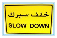 middle east road traffic sign, mid-wast road traffic signal