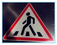 Reflective Road Traffic Sign / Custom Traffic Signs