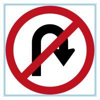 Botswana road traffic no parking sign, Botswana road traffic no parking signal