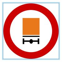 Greece road traffic prohibitory sign, Greece road traffic prohibitory signal