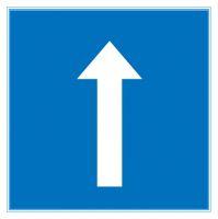 Greece road traffic information sign, Greece road traffic information signal