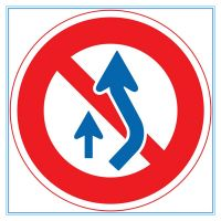 Japan road traffic road closed to all sign, Japan road traffic road closed to all signal