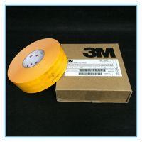 self adhesive 3M 983 reflective tape, self adhesive 3M 983 reflective sticker