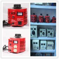 TDGC2-3000VA, Varible Variac , transformer, 3000VA, coffee Variac