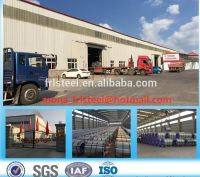 cold rolled coil/cold rolled steel coil