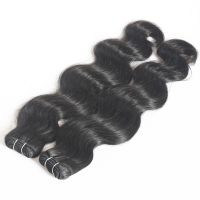 Qingdao Faceworldhair wholesale brazilian human hair weft