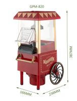 Manufacturer Hot Sale Commercial Popcorn Machine with Cart