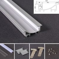 Aluminum LED Profile 7526