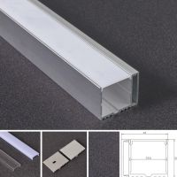 Aluminum LED Profile 4235