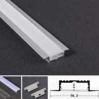 Aluminum LED Profile 5614