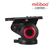 miliboo 65mm bowl size Professional  Fluid  Head for monopod tripod  quick release plates MYT801 360 Dgrees Aluminum video DSLR