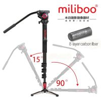 miliboo MTT704A Portable Aluminium Tripod for Professional Camera Camc