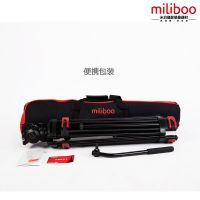 miliboo Iron Tower Professional  Portable Video Tripod with Hydrualic Head /Digital DSLR Camera Stand tripod