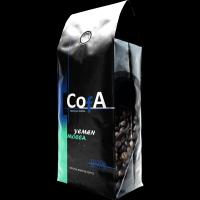 CofA YEMEN - MOCCA coffee grain 1000g (250g) Arabica 100%