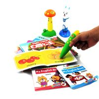 Mushroom Design Reading Pen with Coded Books and Best Quality, Arouse Children's Interest, talking pen