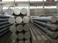 Aluminum bars with cheap price