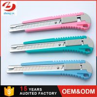 High quality safety cutter