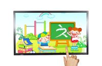 75 Inch All-in-One Dual System Touch Display Panel/ Flat Touch Screen Display/Smart TV/LED TV