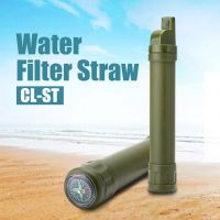 Outdoor Survival Portable Water Filter Straw BPA Free with Compass & Mirror