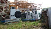 Yongmao STT553-18T