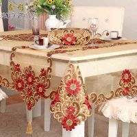 Handmade Cutwork Embroidered Organdy Dining Table Cloth Chair Cover Set
