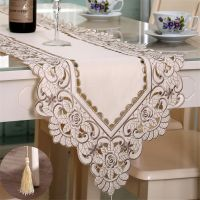 Handmade Cutout Embroidered Decorative Table Runner