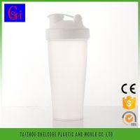 600ml custom protein bottle shaker, Joyshaker bottle, shaker wholesale