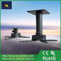 XYSCREEN motorized projector screen universal 360 degree wall hanging projector ceiling mount kit bracket