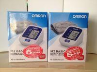 Omron M2 Basic Intellisense Automatic Upper Arm Blood Pressure Monitor