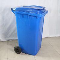 Outdoor Wheeled Plastic Garbage Recycle Bin Dustbin for Public Use in Street