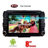 Kia Carnival radio GPS android